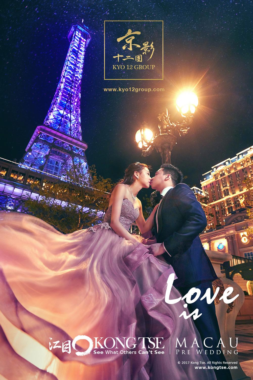 Macau Pre Wedding 澳門婚紗攝影 京影十二團 Kyo 12 Group