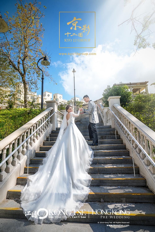 Pre Wedding - 香港 Hong Kong (M&J)